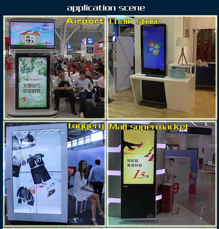 20 inch wall mounted FHD elevator led advertising display screen