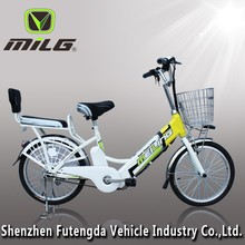 20inch *1.75 tyre 48v lithium Range 40km perchage 240W motor light weight cheap price electric bicycle with pedal for adult