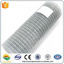 Alibaba hexagonal welded wire mesh size chart Huilong factory directly