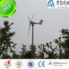 200w 12v mini wind turbine for charging battery with CE ISO