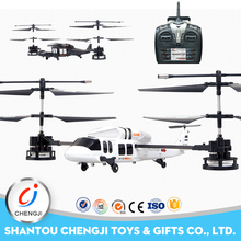 2017 new products 4 channel EN71 Cheap helix plastic helicopter toy small for kids
