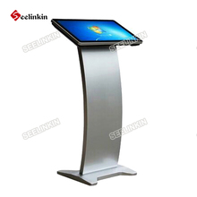 2017 Hot selling the most popular interactive self service kiosk terminal with 66keys keyboard optional