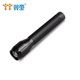 Heavy Duty 10w xml t6 led The Most Powerful led Torch Light, 800 lumen Adjustable focus led Most Powerful Flashlight