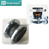Ansi floating flange hydraulic nitrile rubber expansion joint for dredger