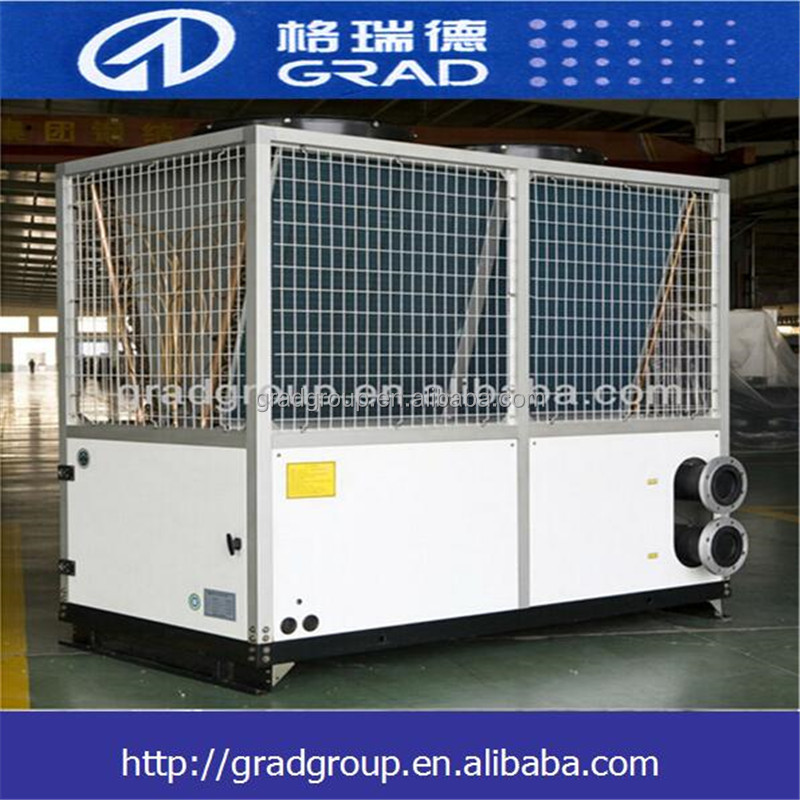 Low noise air cooled conditioner