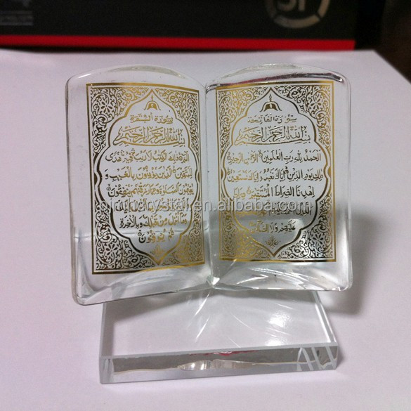 wholesale muslim quran gifts for islamic souvenir/crystal islamic gift/islamic books wholesale MH-L0363