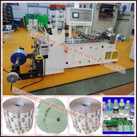 DBHZ-350B Full Plastic Film Center Sealing Machine