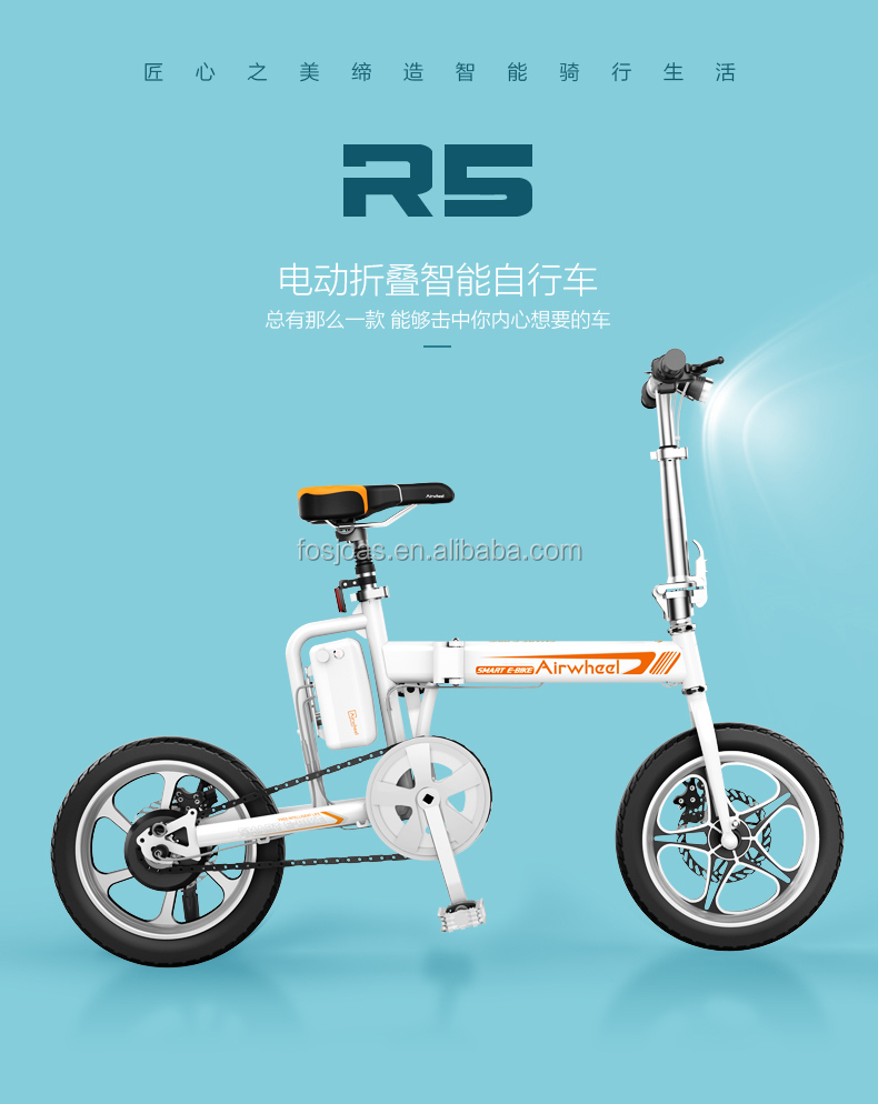 2016 Newest Foldable E bike Foldable Airwheel R5 with Panasonic Battery 250W motor