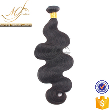 Wholesale high quality light brown hair body weave extensions