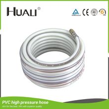 HL-A71 Top agriculture 10mm pvc pipe hose press