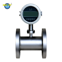 Chinese Manufacturer Intelligent Stainless Steel Palm Oil Turbine Flow Meter