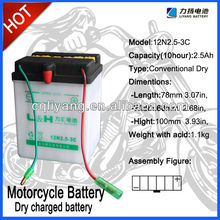 Moto Parts/2012 Standard Dry Charged Motorcycle Rechargeable Battery 12N2.5-3C(12V 2.5AH)