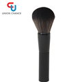 Hot Fashion Pro Makeup Blush Brush Powder Cosmetic Adjustable,Face Power Brush