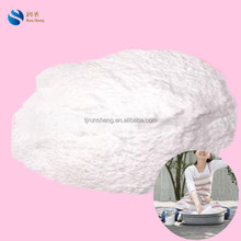 Powder detergent grade Sodium cmc/carboxymethyl cellulose as thickner for powder detergent