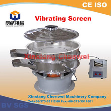 pulp potato flakes stainless steel ultrasonic vibtrating screen
