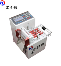Heat shrink tube wire cutting machine/wire cutting machine