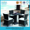 Armchair Cheap Restaurant Furniture Armchair Bamboo Wicker Furniture
