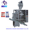 WHIII-F500 Small Sachets Coffe/baby Milk Powder Packing Machine