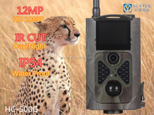 Wholesale OEM/ODM 16MP trail hunting camera with 3G 0.5s