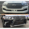 FRONT REAR PP Material Lexus Lx570