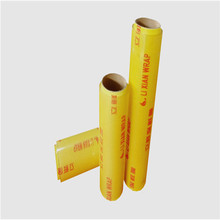 Roll soft thin plastic pvc protective film, pvc cling film for food