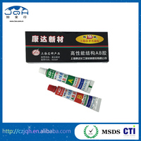 WD1001 Repair the Machine Parts and Used Widely Structure Glue