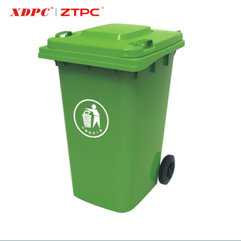 Outdoor dustbin,240L liter plastic waste bin