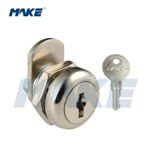 Flat key saddlebag cam lock