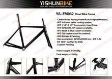 YISHUNBIKE YS-FM032 ISP/NO-ISP racing bike frames