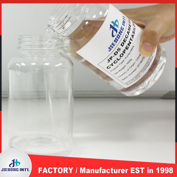 Plastic products' shaping processing/Releasing agent/mold discharging agent/