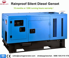 8KW 10KVA three phase silent rainproof diesel generating set CE approved