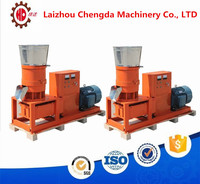 2016 hot sell wood pellet machine/ machine to produce pellets for sale
