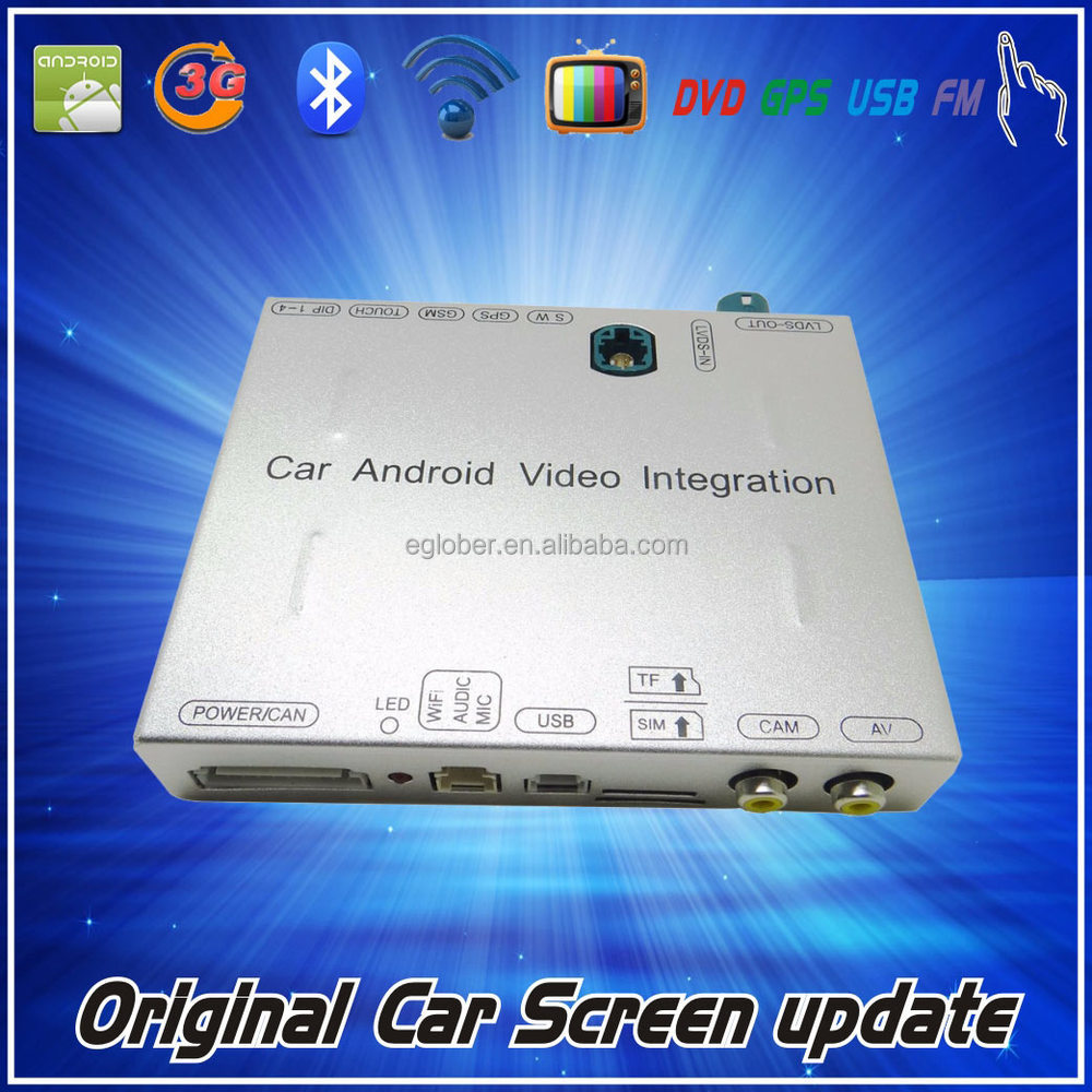 2016 NTG 5.1 Car Android Network system with wifi bluetooth