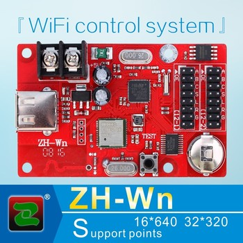 Zhonghang WiFi outdoor moving text sign ZH-Wn LED p10 module led control card system with software and phone app