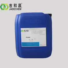 Trivalent Chromium Passivation Chemical Cr-B4N Chemical Auxiliary Agent