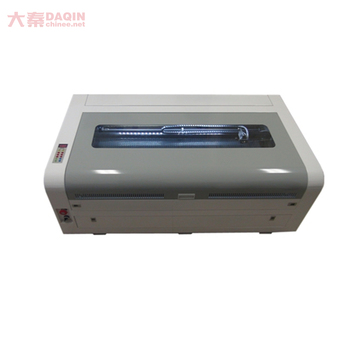 Daqin New Designed Machine for Making Custom Mobile Screen Protector Nano Glass Fillm