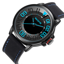 skone 9497 young boy style cool device Watch