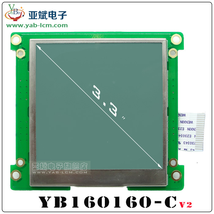 COG module 160160 FSTN Square graphic lcd display