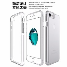 all in one pc+tpu acrylic sheet Crystal Shield case for iPhone 5 phone case
