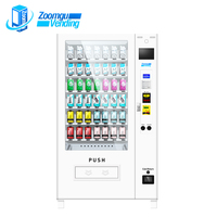 ZG Self-service Powerbank Accessories Power Charger Mobile Phone Case Cell Accessory Computer Parts Vending Machine