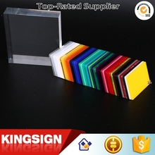 Kingsign Low price latest acrylic plastic sheets perspex