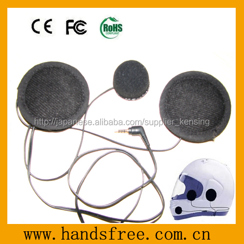 bicycle helmet headset with high quality speaker
