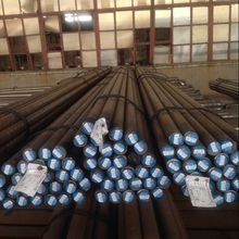 s20c carbon structural steel / aisi 1020 steel