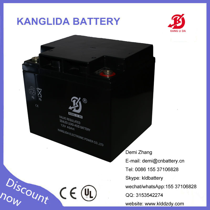 12v 40ah battery for solar street lights