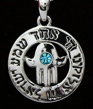 """Shema Israel"" with Lucky Hamsa Hebrew Amulet Pendant Necklace"