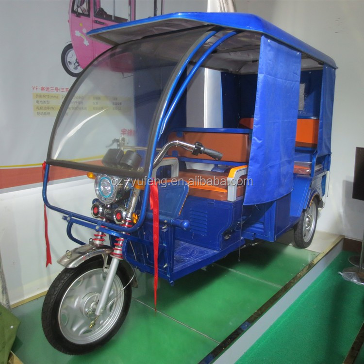 yufeng old electric rickshaw for sale