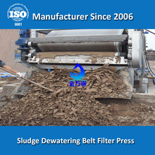 High Efficiency Sludge Dewatering Belt Filter Press Machine
