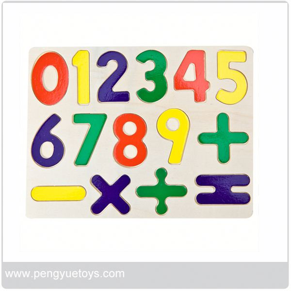 Simple Wooden Number Jigsaw Puzzle Toys