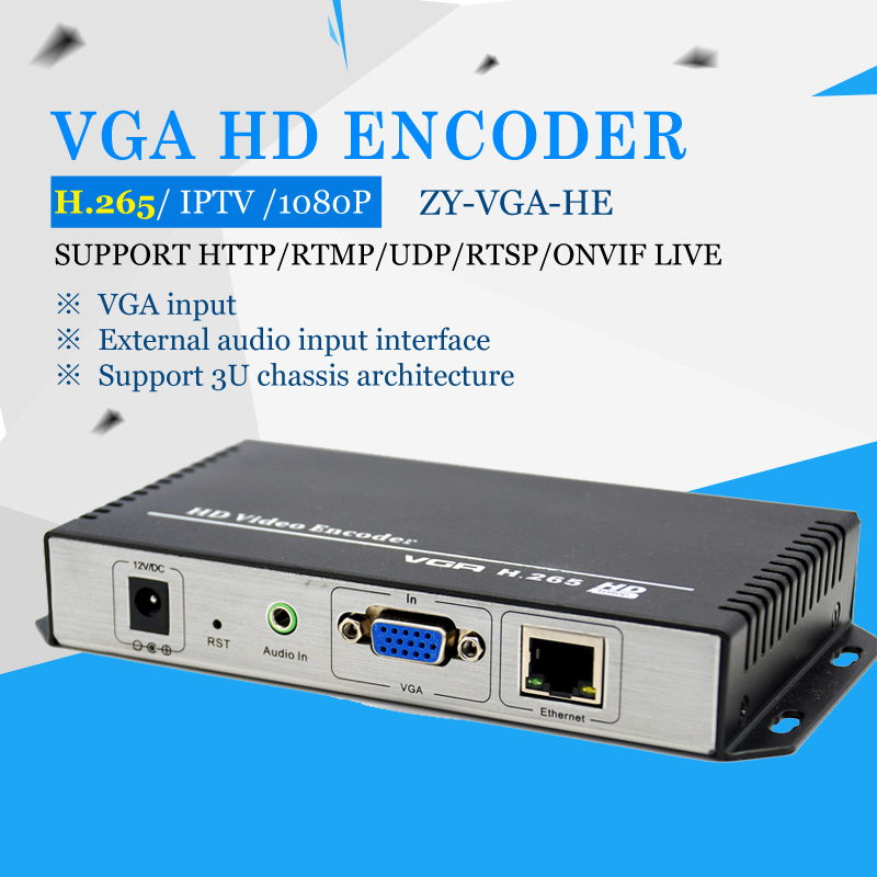 support H.265 video coding efficiency hdmi vga to ip encoder