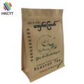 Gravure printing coffee packaging kraft bag flat kraft paper coffee bags